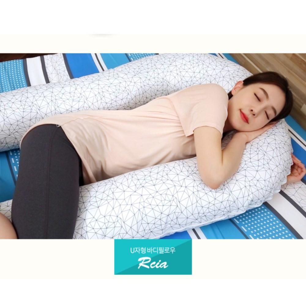 [아띠마켓] 편안한 수면 바디필로우 U자형 전신베개 롱쿠션/바디필로우