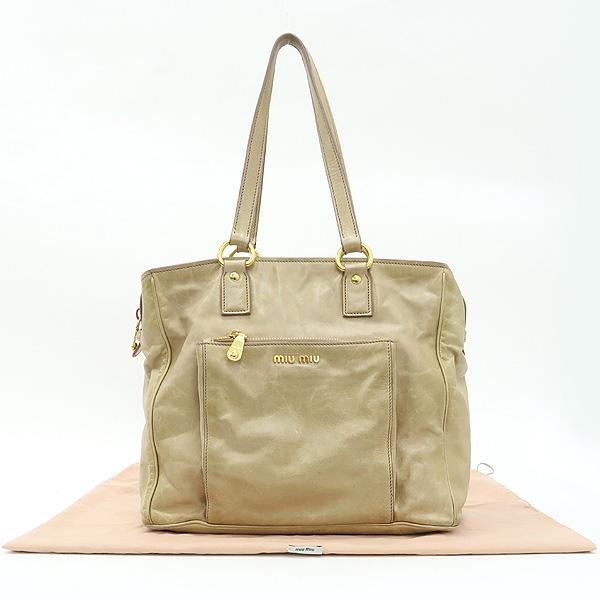 미우미우 비텔로 숄더백 가방 [K0793MIU]