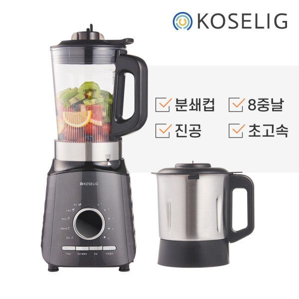 [코슬리] [시크릿상품] 초고속 진공블렌더 KMT-810 믹서기 분쇄컵 포함구성, 상세 설명 참조