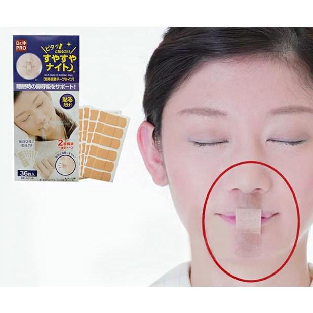 수면 코로 숨쉬는 입테이프 테이프 코숨 밴드 이선균 여름방학 입막음 코골이 입벌림 방지