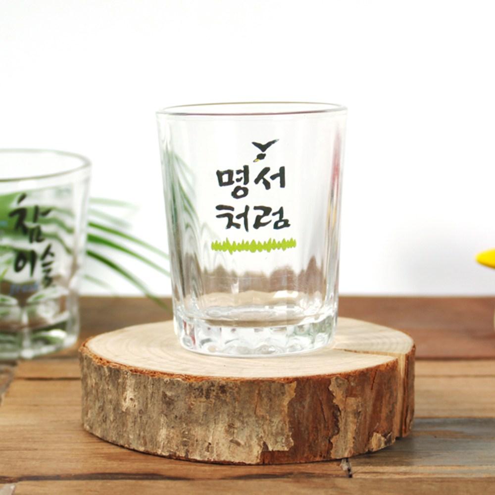 M.LAB 처음처럼 소주잔 제작 선물용 커스텀 굿즈, 1개, B베이직