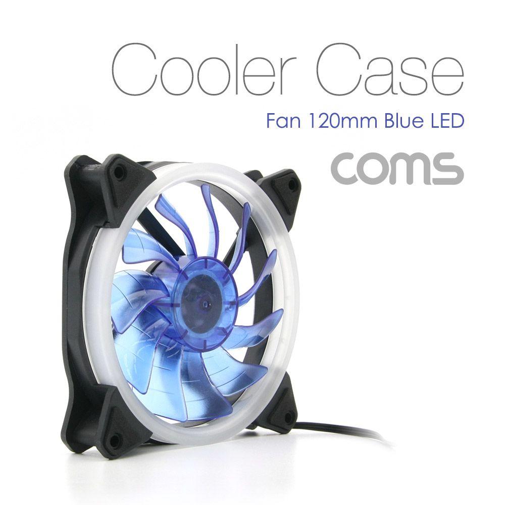 Coms 쿨러CASE 120mm Blue LED, 모델명/품번본상품선택