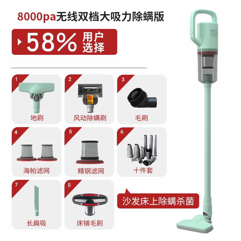 원룸 자취방 저렴한청소기 가성비 무선 겸용 청소기, 선택, 옵션 4