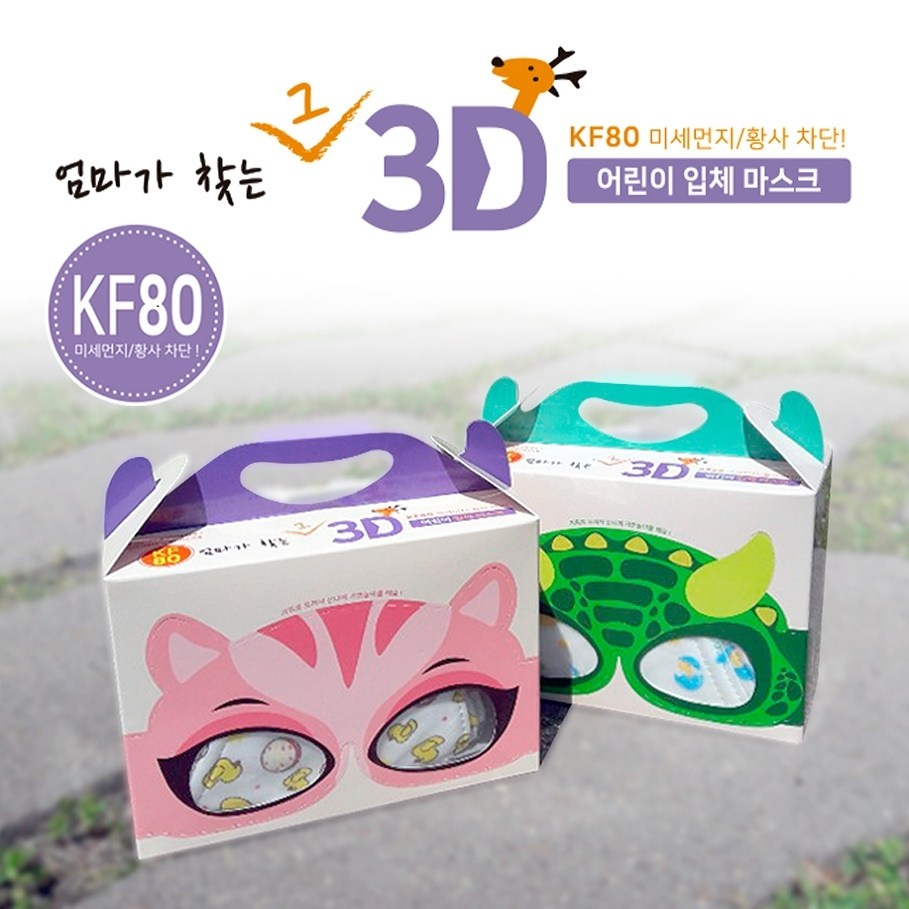 엄마가찾는그3D마스크 [나이스특가] 엄마가찾는마스크 KF80 8-13세 초등학생용 어린이마스크 다이노, 1개, 30매입