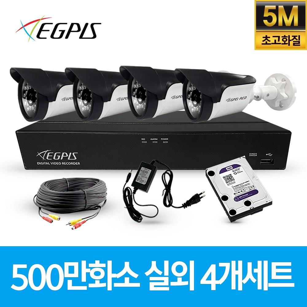 이지피스 500만화소 4채널 풀HD 실내 실외 CCTV 카메라 자가설치 세트 실내외겸용, 실외4개(AHD케이블30m+어댑터포함)