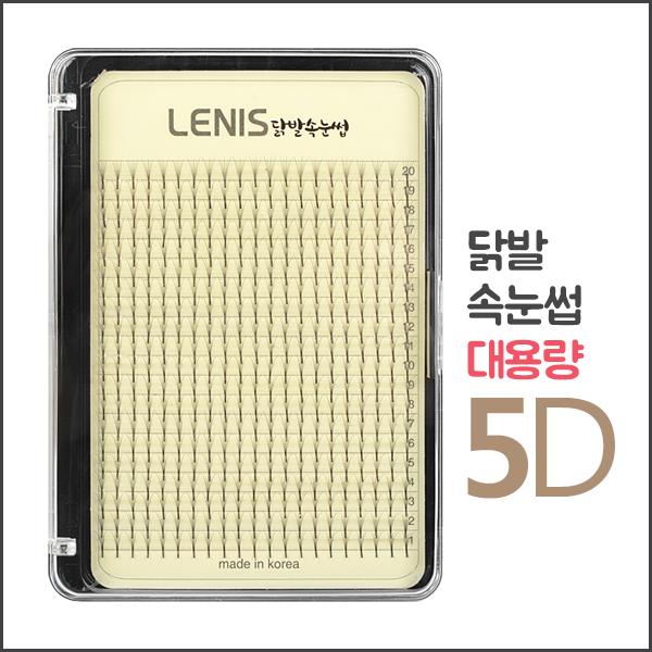 레니스 닭발속눈썹 5D(대용량), 1개, JC컬/12mm