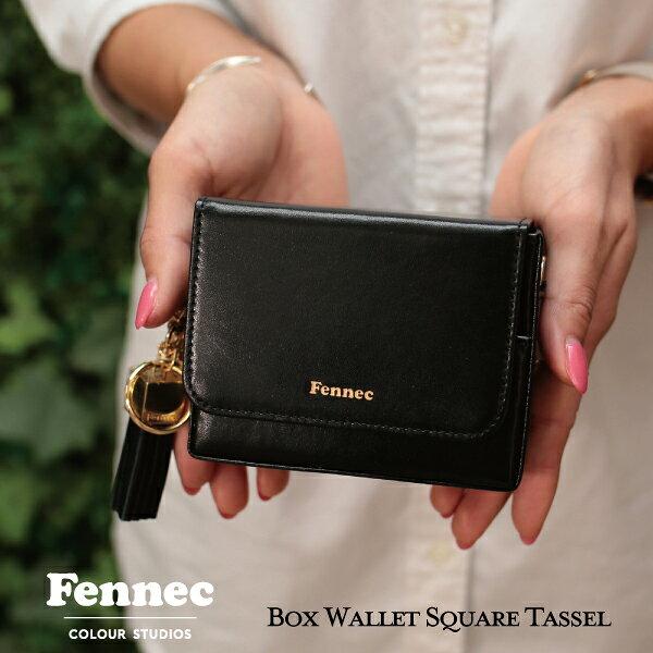 others fennec box wallet square tacel 이중 지갑 지갑(4)