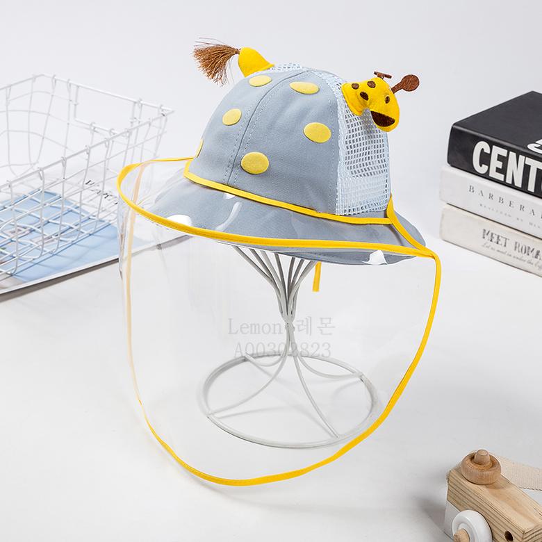 [Lemon] 아기 기린 비말 차단 벙거지 모자 1~4세