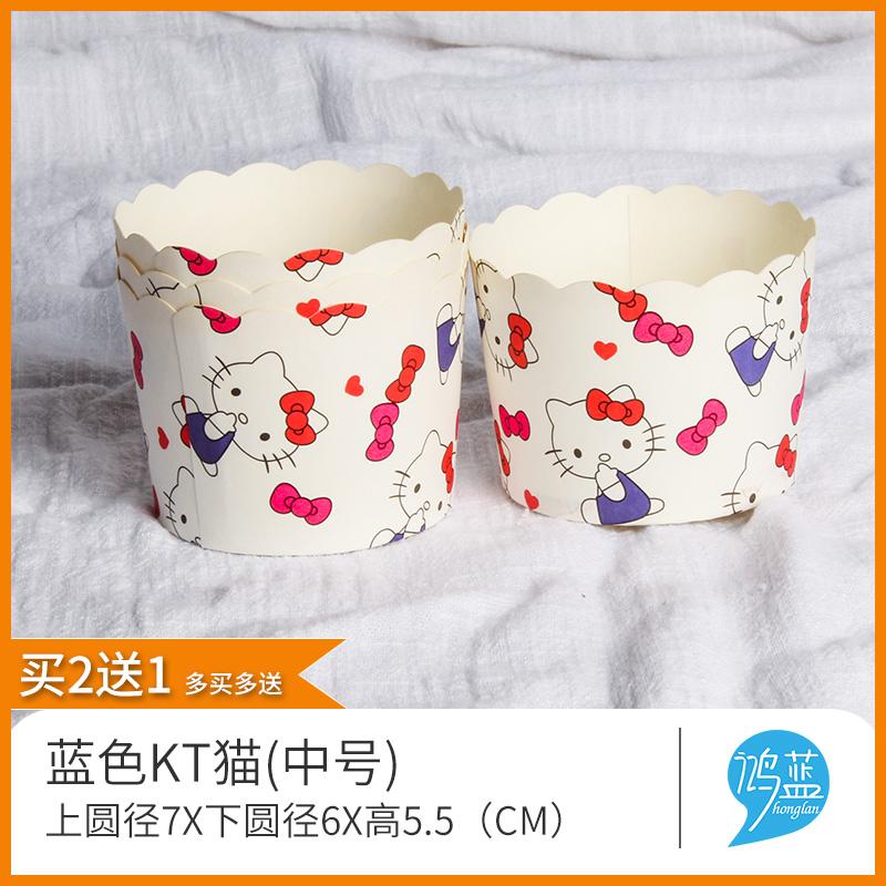 제빵소도구 작은케이크 몰드 컵 건조 종이컵 머핀 틀 에그타르트 오븐 가정용 묻지않음 홈베이킹도구, T16-레드 kt고양이(작은 50개