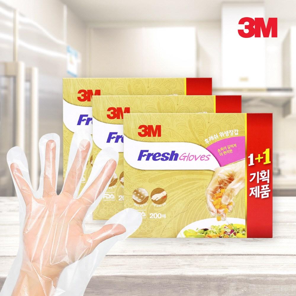 쓰리엠 3M 위생장갑 600매