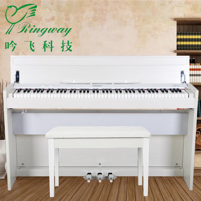 디지털피아노 건 88건 RP-29디지털 피아노 스마트 전자식 RP-29전기피아노, T02-RP28화이트색