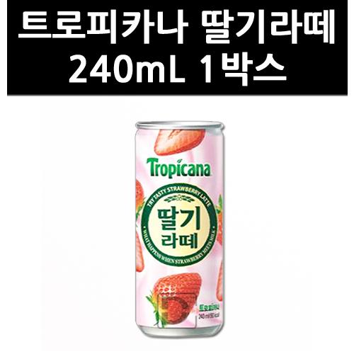 (2003230) 트로피카나 딸기라떼 240mL 1박스, 단일상품