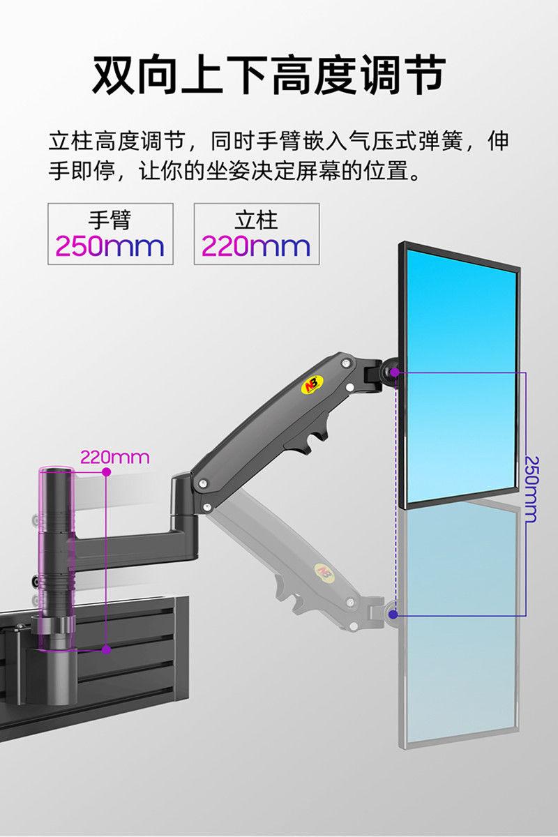 모니터암 모니터 받침대 공간활용 세로가능 아마존 베이직암, 블랙 스크린 M60