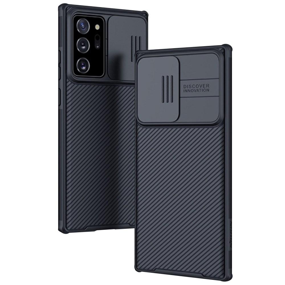 킹콩 닐킨 카메라 렌즈 보호 범퍼 아머 슬라이드 휴대폰 케이스