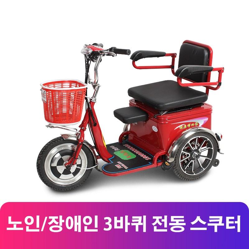 MANDEER 99 여성 노약자 3바퀴 전동스쿠터 안전하고 타기쉬운, 12A-35km-블랙