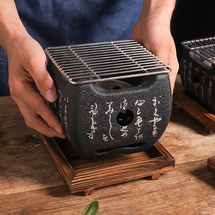 아크 일본식 미니화로 세트 고체연료 5개 포함 나혼자산다 경수진 가정식화로, 1개, 일본식미니화로중형(연료5개))