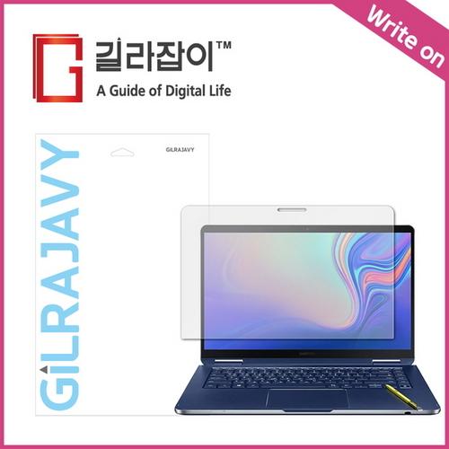 [바보사랑]삼성 노트북 PEN S 15 펜슬 필기용 저반사 종이질감 액정보호필름, 1개