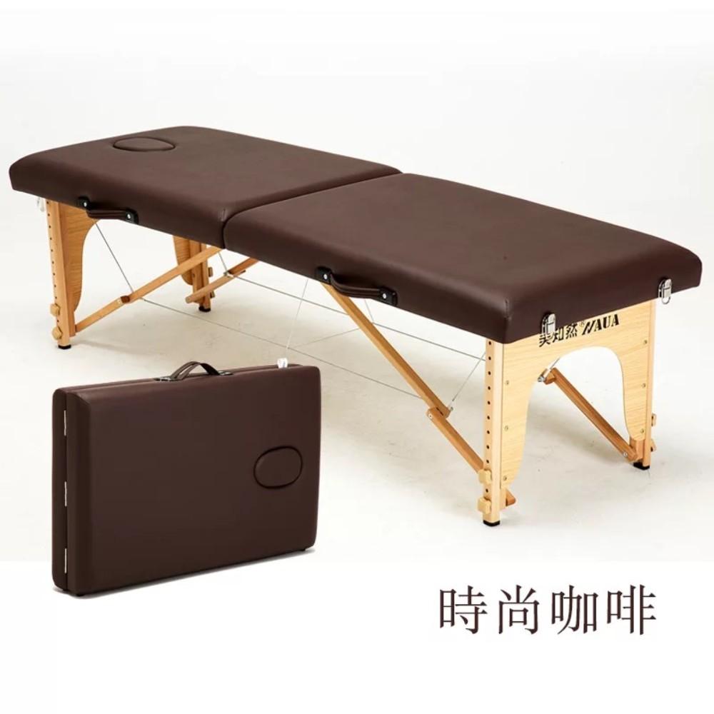 휴대용 이동식 미용베드 접이식 마사지 침대, 60cm브라운
