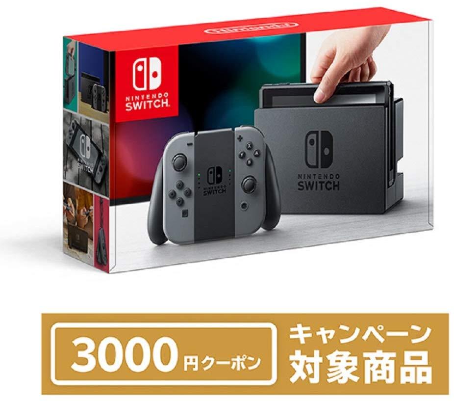 예상수령일 2-6일 이내 닌텐도 Nintendo Switch 본체 (닌텐도 스위치) [Joy-Con (L) (R) 그레이] + 닌텐도, 상세 설명 참조0