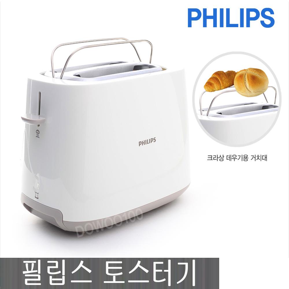 필립스 토스터 HD2581/99, HD-2582 (블루)