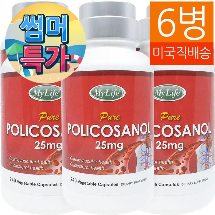My Life (대용량) 폴리코사놀 Policosanol 25mg 240정 6병