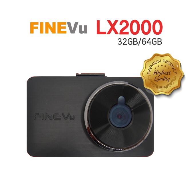 파인디지털 파인뷰 정품 블랙박스 LX2000 32GB 64GB (2채널/FullHD)