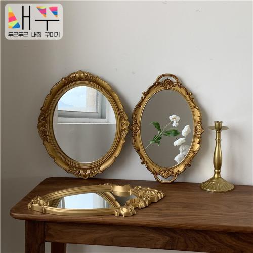 자체브랜드 빈티지 레트로 거울 인스타감성 친구 집들이선물, 타원