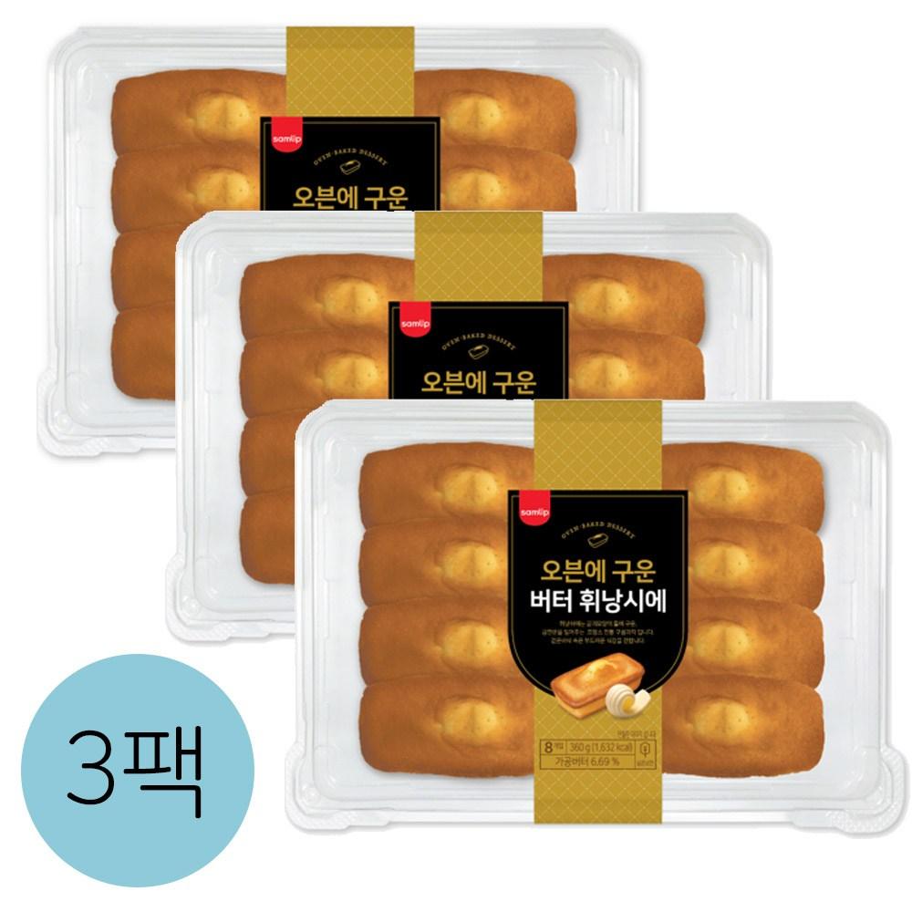 삼립 오븐에 구운 버터휘낭시에 360g (45g x 8개입), 3팩