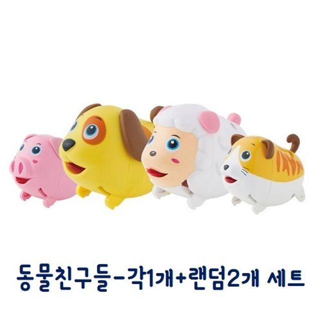 동물친구들 6개 세트 아장아장 걸어가는 동물장난감 강아지장난감 양장난감 돼지장난감 고양이장난감