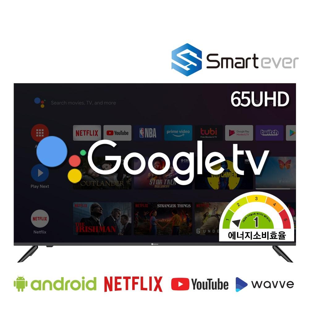 스마트에버 SA65G 65인치 UHDTV 구글 안드로이드 스마트TV (POP 4882642710)