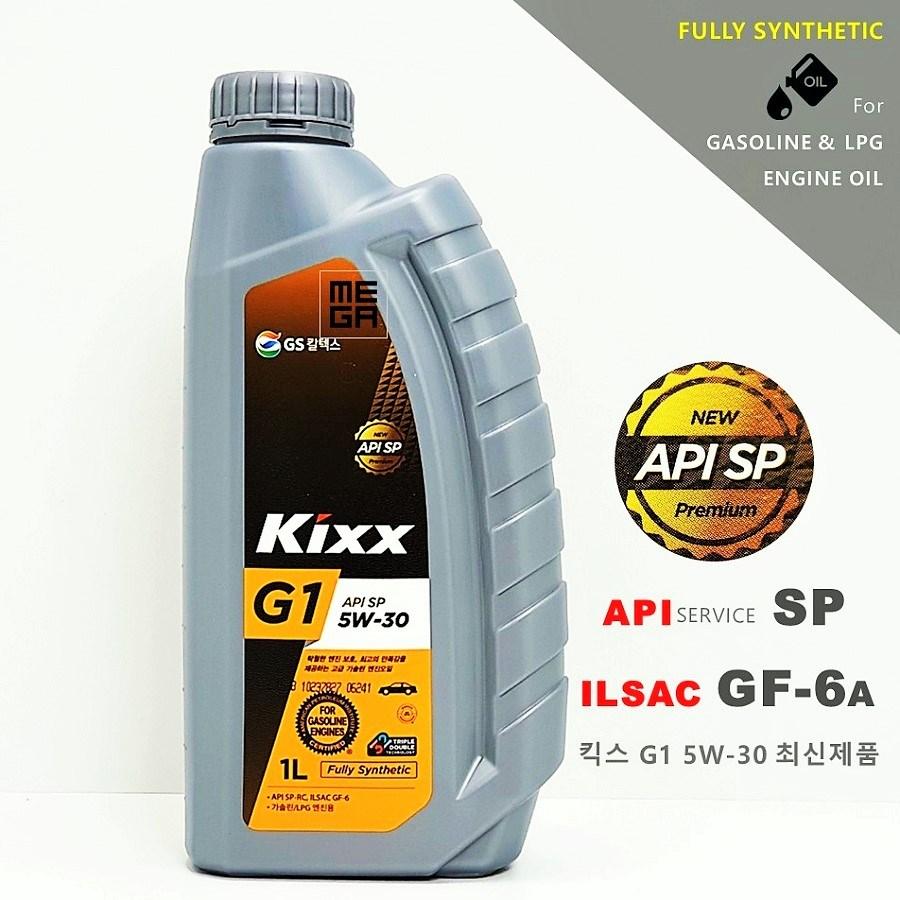 KIXX 킥스 G1 SP 5W30 1L 가솔린 엔진오일, 1개