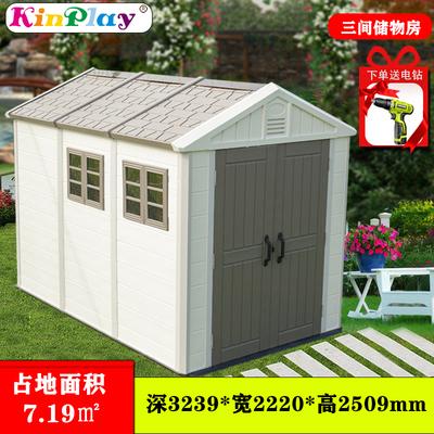조립식주택 이동식 야외 창고 주택 조립 야외 정원, 깊이 3.2, 너비 2.2, 높이 2.5의 방