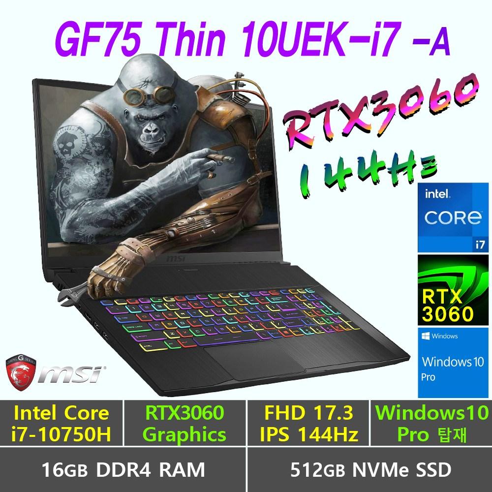 [RTX3060] MSI GF75 Thin 10UEK-i7 + Window10 Pro포함 / RTX3060, 16GB, SSD 512GB, Windows10 Pro 포함