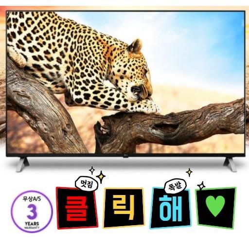 LG전자 55 나노셀 TV 55NANO87KNB 1등급 무료배송/ 방문설치/ 본사직배송/ 제휴카드할인시 17 000원 할인/LED TV, 방문설치, 벽걸이형