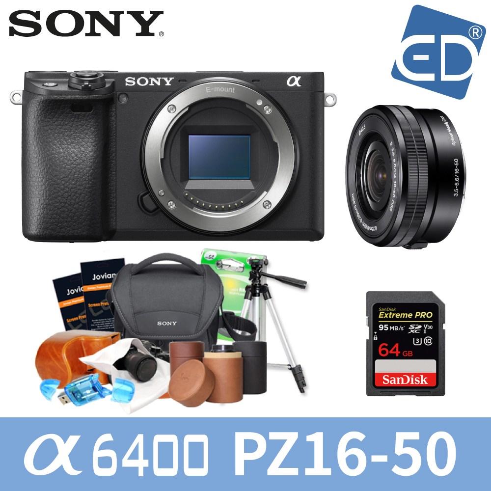 소니 A6400 16-50mm 128패키지 미러리스카메라, 01 소니A6400블랙 + 16-50mm렌즈 + 128GB + 소니가방 풀패키지