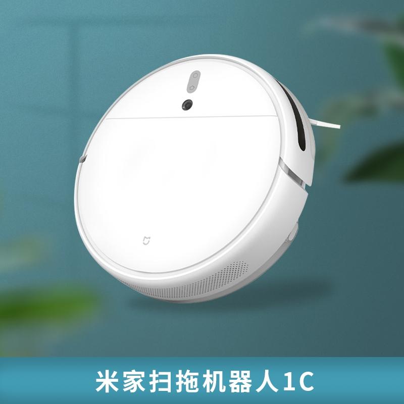 물걸레 로봇 청소기 추천 Xiaomi Mijia 청소 및 청소 1c 스마트 홈 자동 및, Xiaomi 청소 및 드래그 로봇 1C (POP 5650646559)