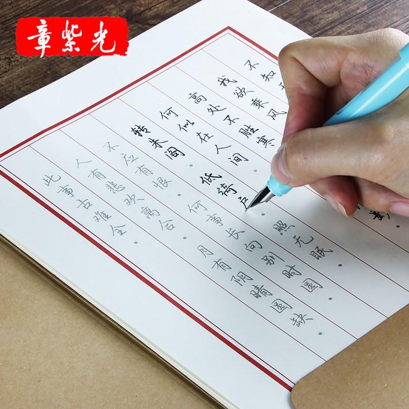 펜촉 성인 중서체 속성 글씨본 필법 글씨연습 행서 예쁨 글씨체 해서체 반복사용