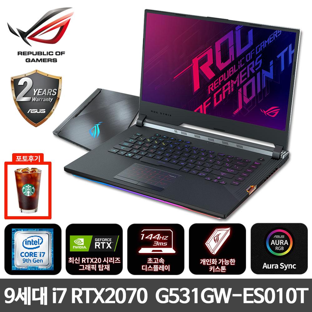 ROG G531GW-ES010T 인텔9세대i7 게이밍 노트북윈도우10, 01_기본모델, 01_ASUS G531GW-ES010T