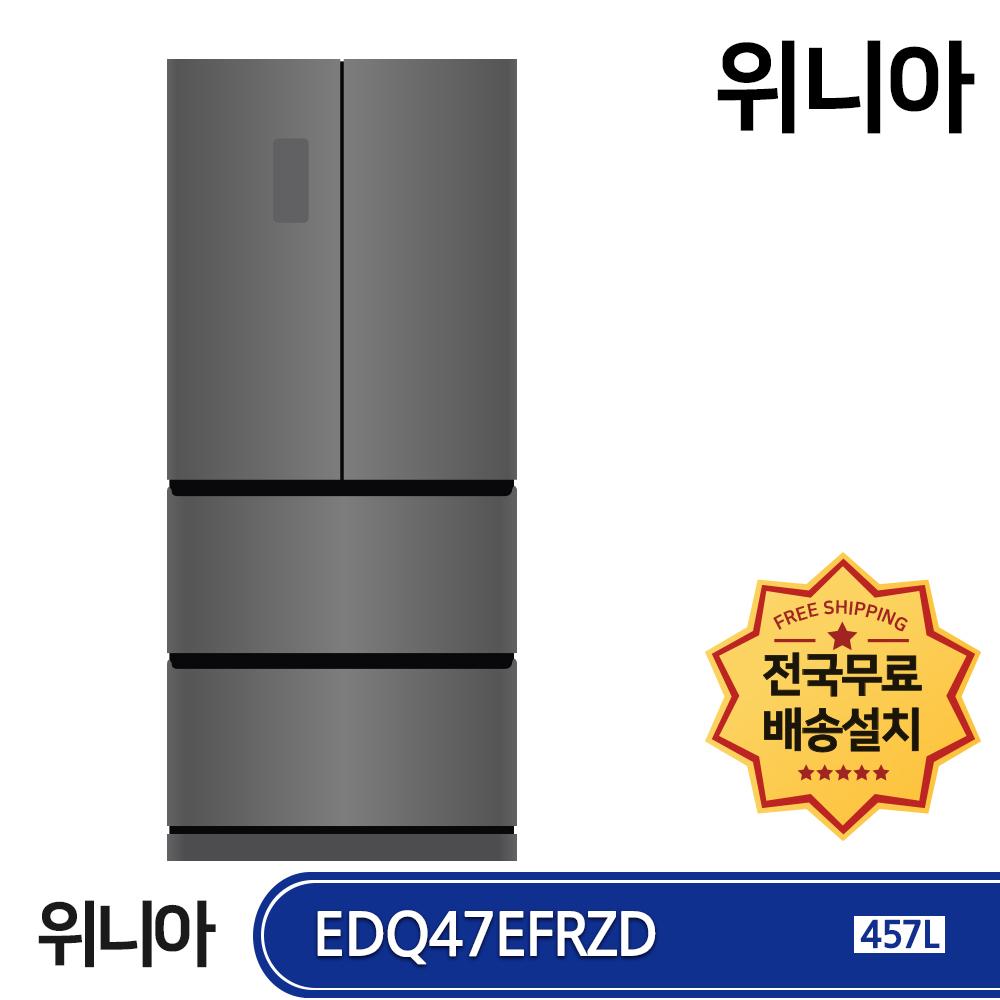 위니아딤채 EDQ47EFRZD 1등급 인버터 스탠드 김치냉장고 457L 물류 직배송 설치