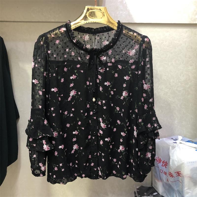 HQ 2020 봄 가을 블라우스 여성 패셔너블 프린트 끈 소매 슬림 속살 커버 플라워 블라우스-nz0654