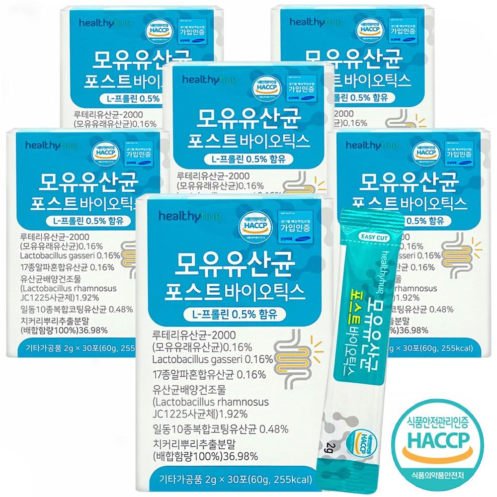 포스트바이오틱스 모유유산균 프로바이오틱스 프리바이오틱스 가루 분말 신바이오틱스 유산균 먹이 다이어트 장건강 프락토올리고당 락토바실러스 가세리 스틱 2g x 30포, 6개