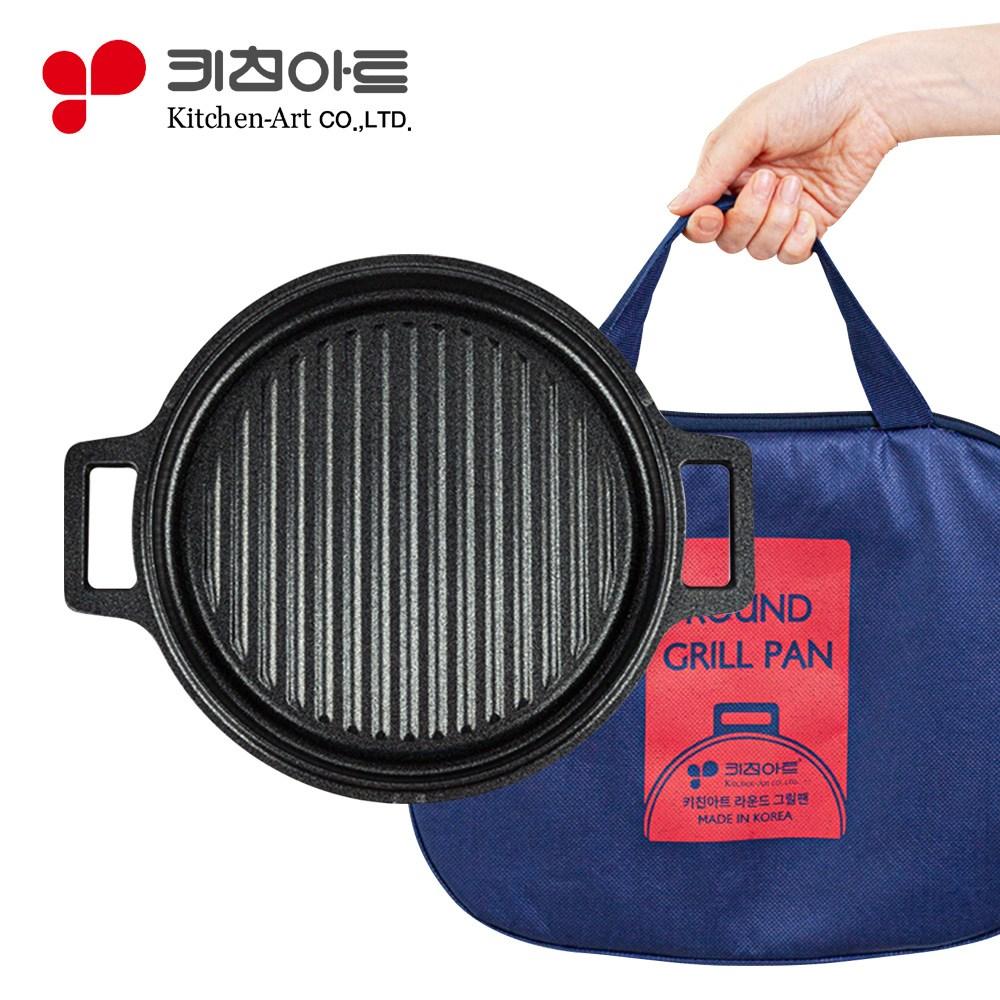 키친아트 고기 그릴팬 핫플레이트 구이팬 통주물 휴대용 고기불판 후라이팬, 1개, 233mm x20mm
