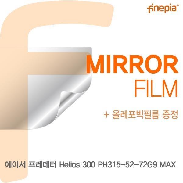 ksw7437 ACER 300 PH315-52-72G9 MAX vm799 Mirror필름, 1