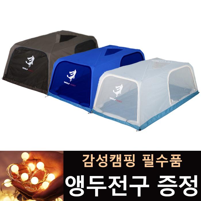 싼타페 차박텐트 + 앵두전구 증정, 2, 브라운