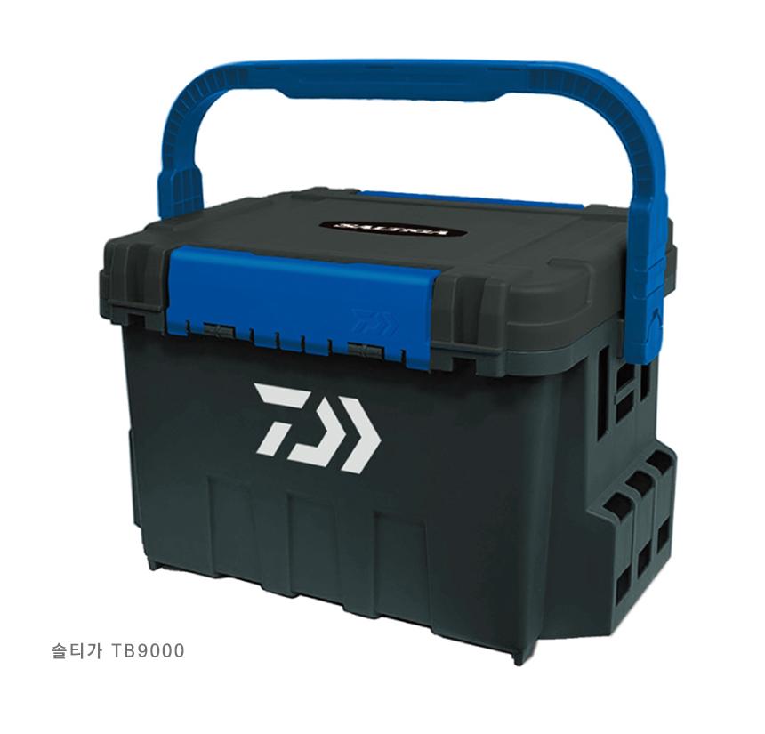 [다이와 정품]태클박스 TB9000 선상낚시 필수품