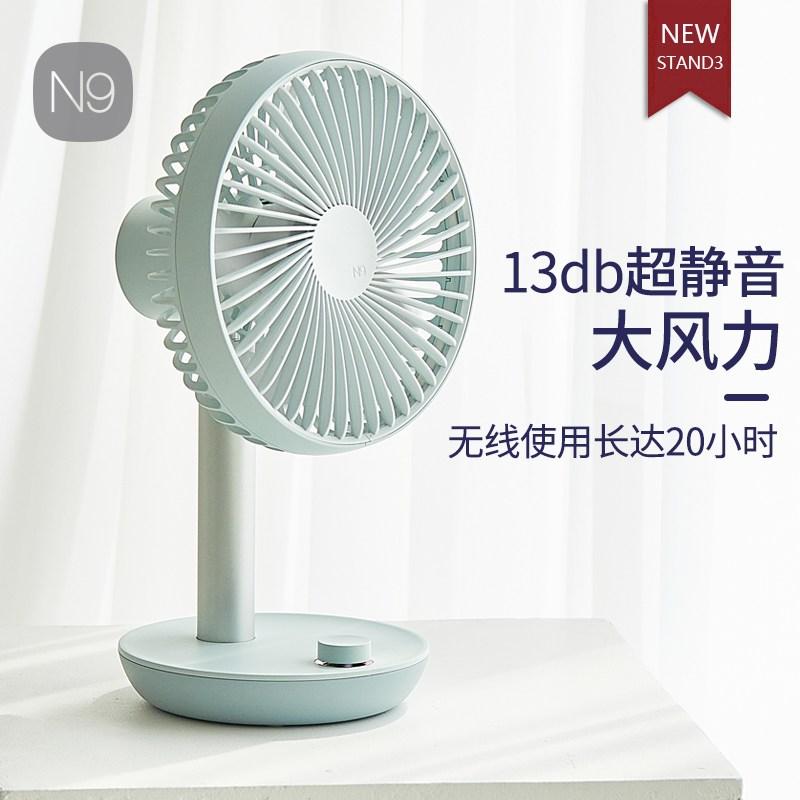 N9 저소음 미니 스탠드 선풍기 뉴스텐드3버전, 뉴 N9 Stand3 민트 (POP 1752902448)