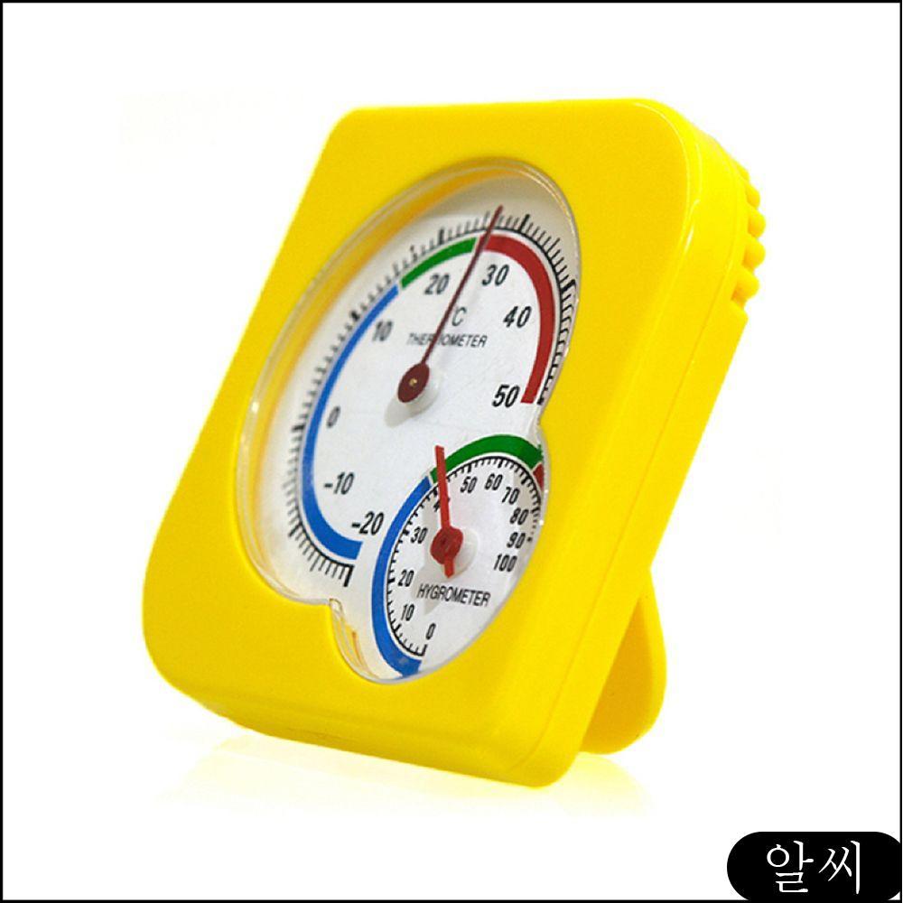 MS 온습도계 만들기세트 과학키트 교구 스탠드형온습도계, RCMK 1