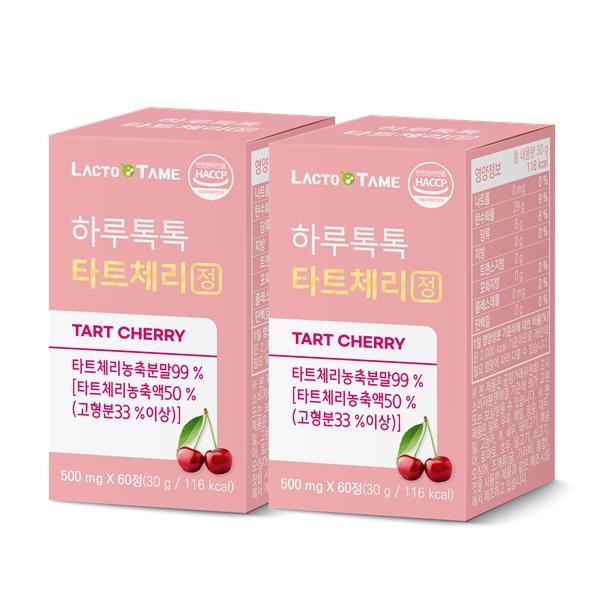 락토테미 타트체리 정 알약형태 캡슐 정제 타블렛 60정 2박스 4개월분
