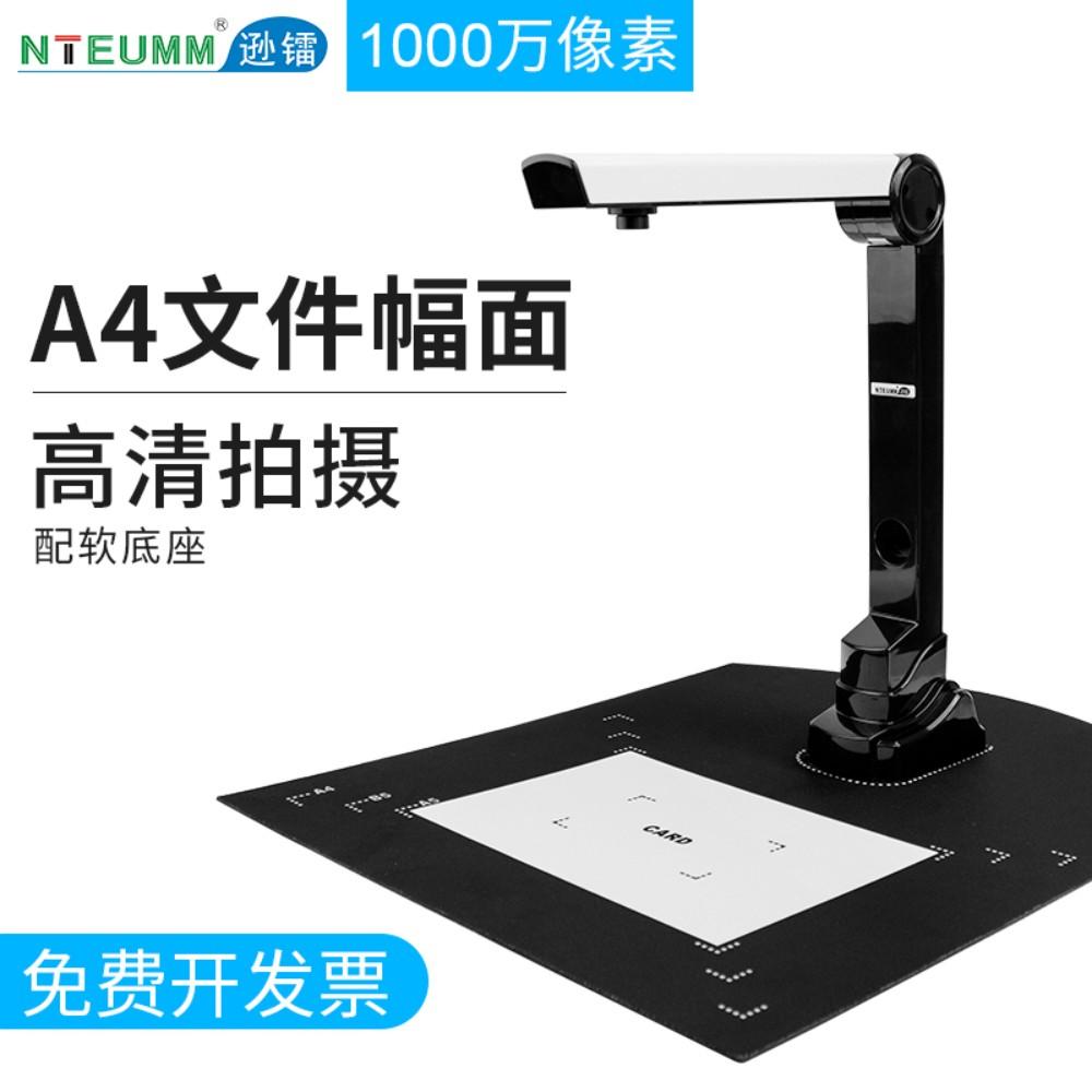 책스캔 비파괴북스캐너 북스캐너, 천만 A4 형식 (부드러운 바닥 포함)