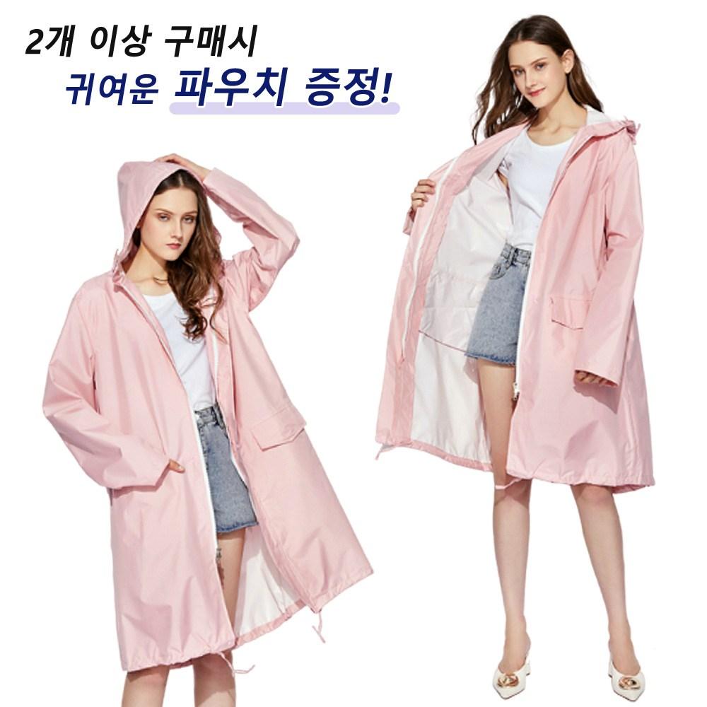 네츄럴파크 컬러 미들 집업 NP-02 핑크 레인코트 여성 우비 비옷 판초우의 성인 여자(2개이상구매시파우치증정)